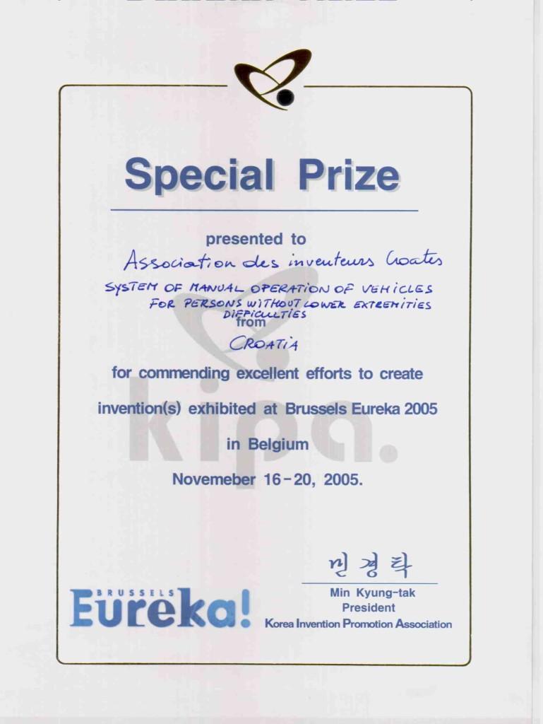 Nagrada Južne Koreje,16-20.11.05.